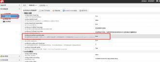 配置关闭用户登陆后完善个人信息(头像和邮箱)预览图